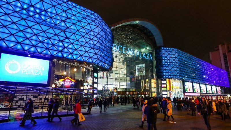 Kiev alışveriş merkezi Ocean Plaza