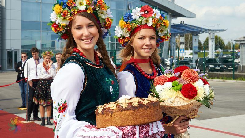 Kiev'den ne alınır Vinok